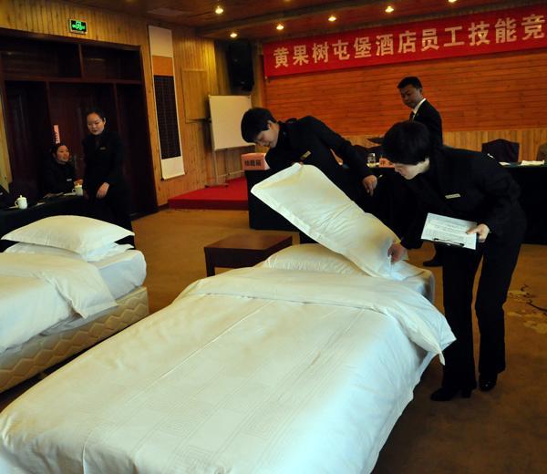 黄果树屯堡酒店 7 高清图片
